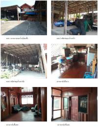 ที่ดินพร้อมสิ่งปลูกสร้างหลุดจำนอง ธ.ธนาคารกรุงไทย แม่ระมาด แม่ระมาด ตาก